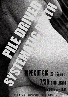 pipecut-gig-2011-summer5-723x1024.jpg